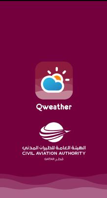 qweather-1